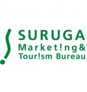 SURUGA Marketing and Tourism Bureau