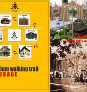 MUZIUM WALKING TRAIL