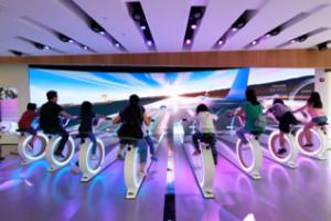 Changi Experience Studio Amazing Runway