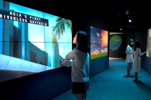Changi Experience Studio Time Tunnel