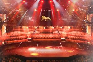 MGM Theater at MGM COTAI