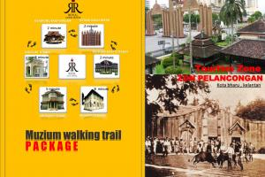 MUZIUM WALKING TRAIL